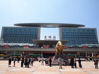 昆明駅.jpg