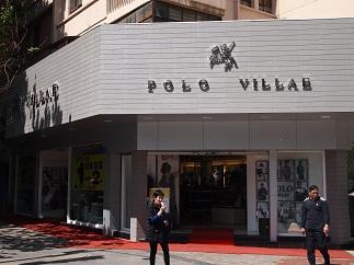 POLO VILLAE?.jpg