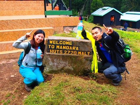 Kilimanjaro_1st_4.jpg