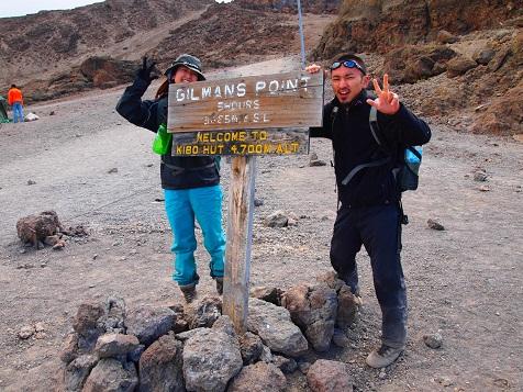 Kilimanjaro_3rd_4.jpg