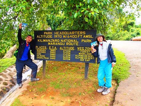 Kilimanjaro_5th_2.jpg