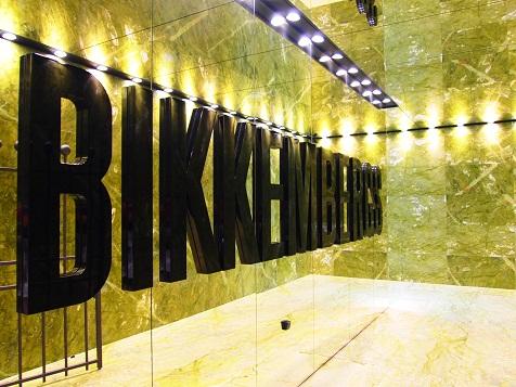 BIKKEMBERGSショールーム.jpg