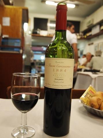 アルゼンチンワイン.jpg