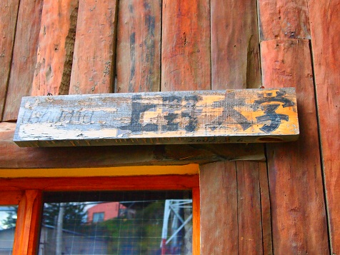 上野山荘看板.jpg