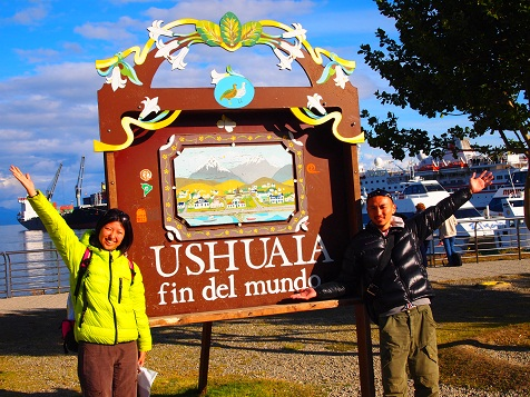 Ushuaia!.jpg
