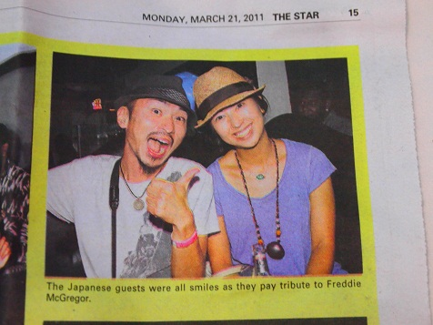 STAR新聞2.jpg