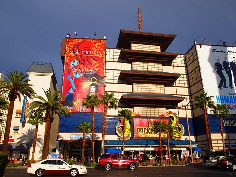 Vegas Hotel - Harra's一部.jpg