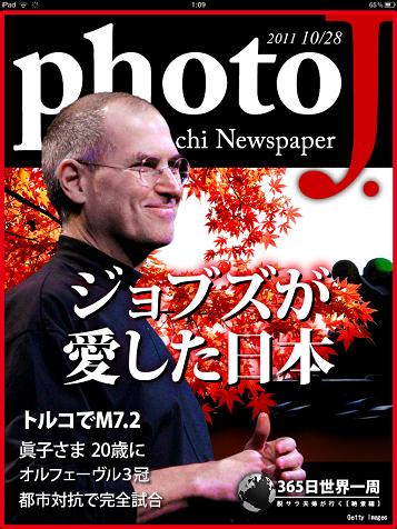 Photo.J表紙.png