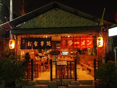日本料理屋inチェンマイ.jpg