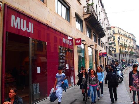 MUJI in Milano.jpg