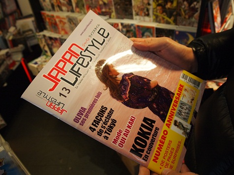 magazine about Japan in Paris.jpg