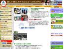 日本ユースホステル協会